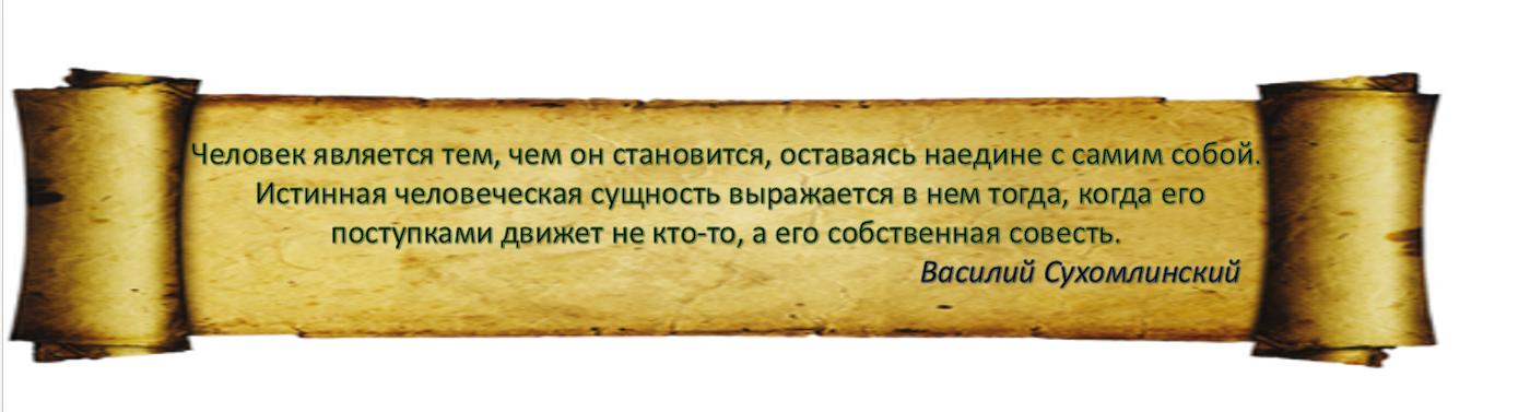 http://psiholog-aleksandrina.ru